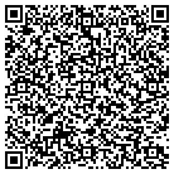 QR-код с контактной информацией организации БИОАЛЬТЕРНАТИВА, ООО