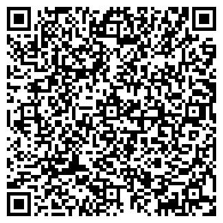 QR-код с контактной информацией организации ООО ТОВАРЫ ДЛЯ СПОРТА