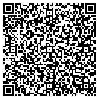 QR-код с контактной информацией организации ПАШАЕВ