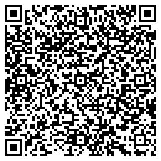 QR-код с контактной информацией организации АЛТАЙСЛАВЦВЕТ
