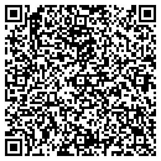 QR-код с контактной информацией организации ЧЕПЕЛЮК А. А.