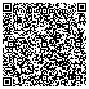 QR-код с контактной информацией организации ФОМЛАЙН-БАРНАУЛ