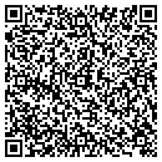 QR-код с контактной информацией организации САПРОНОВА О.М.