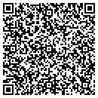 QR-код с контактной информацией организации ООО НОВЭКС - ТРЕЙД