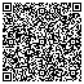 QR-код с контактной информацией организации АЯС ФИРМА