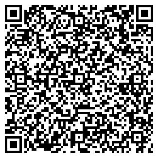 QR-код с контактной информацией организации АЛТАЙКОЖА, ОАО