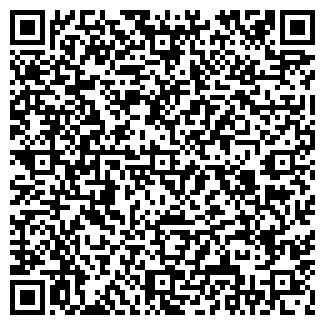 QR-код с контактной информацией организации ИНТЕР ФИРМА, ТОО