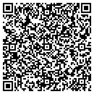 QR-код с контактной информацией организации АЛТАЙМРАМОР