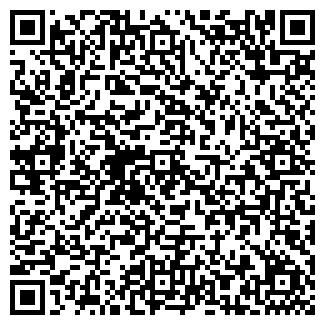 QR-код с контактной информацией организации АЛТАЙ-КОМПЛЕКТ