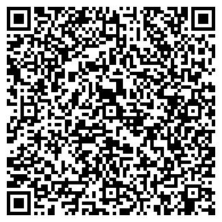 QR-код с контактной информацией организации ГРАНТ