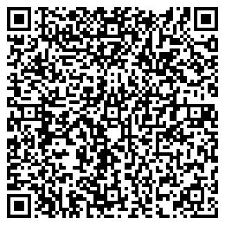 QR-код с контактной информацией организации КАЛЬМА