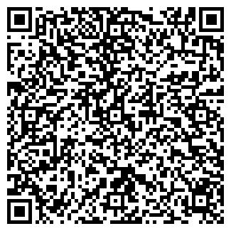 QR-код с контактной информацией организации ГРАН ПРИ