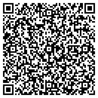 QR-код с контактной информацией организации СТРОЙКЛАССИКА