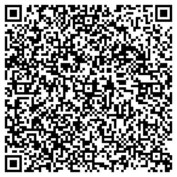 QR-код с контактной информацией организации СТРОЙИНЖИНИРИНГ-ЭРА 21 ВЕК