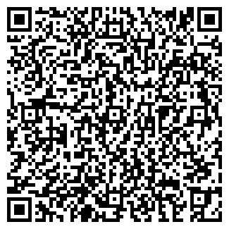 QR-код с контактной информацией организации АДОСТАР