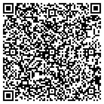QR-код с контактной информацией организации СИБИРЬСТРОЙМОНТАЖ