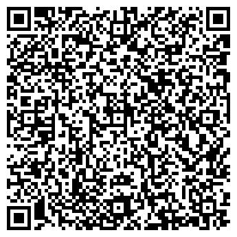 QR-код с контактной информацией организации ПЕНОБЕТОН СОВБИ-АЛТАЙ АДС