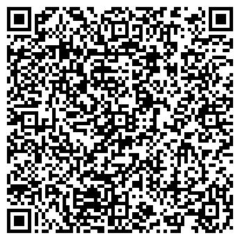 QR-код с контактной информацией организации БИЙСКИЙ КИРПИЧНЫЙ ЗАВОД