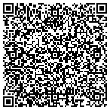 QR-код с контактной информацией организации АЛТАЙСКИЙ ЗАВОД ГИСКУССТЕВЕННОГО КАМНЯ (АЗИК)