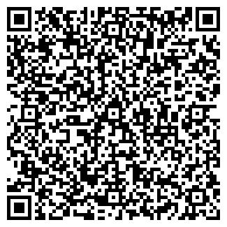QR-код с контактной информацией организации ЭКСПОРТ ЛЕС
