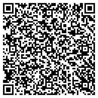 QR-код с контактной информацией организации ЭЛИГАРТ