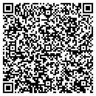 QR-код с контактной информацией организации SB - 777