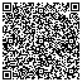 QR-код с контактной информацией организации ЛАКИ