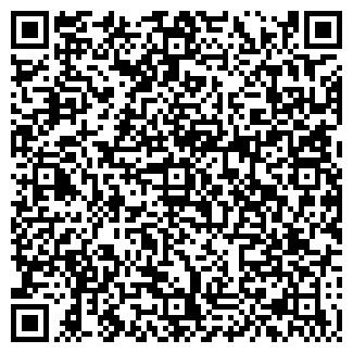 QR-код с контактной информацией организации СОФЭКС