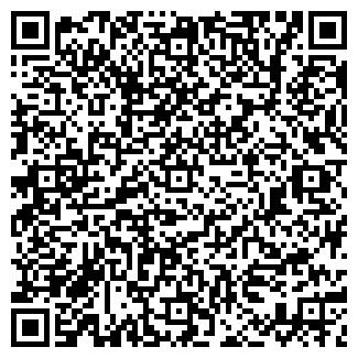 QR-код с контактной информацией организации СЕРВИС-ПЛАСТ