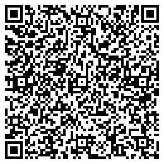 QR-код с контактной информацией организации АЛТАЙПРОФИЛЬ