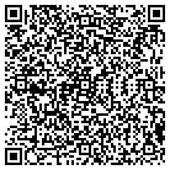 QR-код с контактной информацией организации ВОДНЫЙ МИР-КАТУНЬ