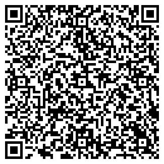 QR-код с контактной информацией организации СИБНЕФТЬ, ОАО
