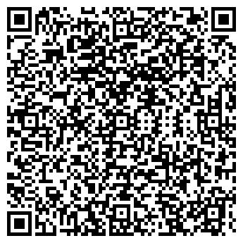 QR-код с контактной информацией организации ОАО АЛТАЙСКИЕ МАКАРОНЫ