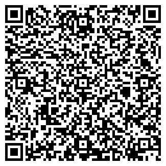 QR-код с контактной информацией организации ФЛАЙТ