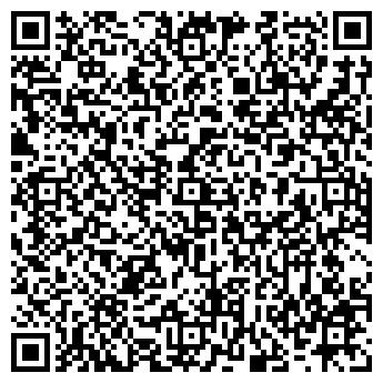 QR-код с контактной информацией организации СОЮЗ ИНВАЛИДОВ ЧЕРНОБЫЛЯ