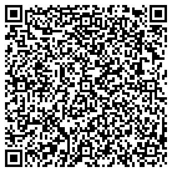 QR-код с контактной информацией организации МАССАЖНЫЙ КАБИНЕТ