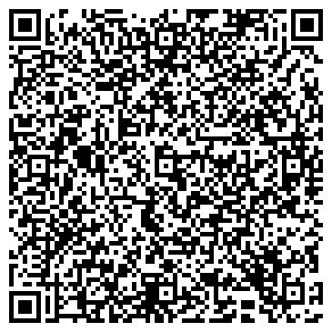 QR-код с контактной информацией организации АЛТАЙСКИЙ КРАЕВОЙ КОЛЛЕДЖ КУЛЬТУРЫ