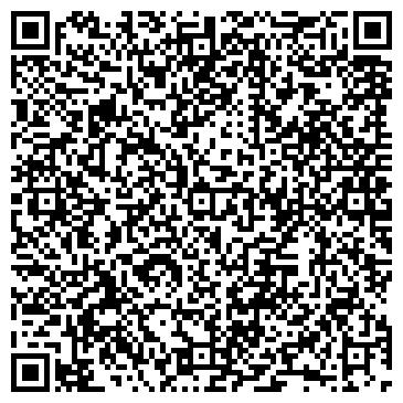 QR-код с контактной информацией организации БАРНАУЛЬСКИЙ СТРОИТЕЛЬНЫЙ КОЛЛЕДЖ