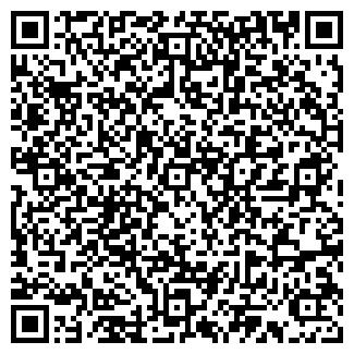 QR-код с контактной информацией организации ООО АЛТАЙСКИЙ БУКЕТ