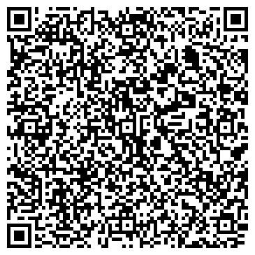 QR-код с контактной информацией организации АЛТАЙСКИЙ ГОСУДАРСТВЕННЫЙ УНИВЕРСИТЕТ.