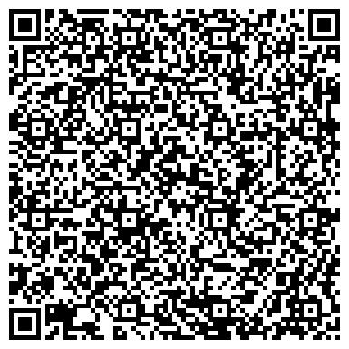 QR-код с контактной информацией организации ОБЩЕЖИТИЕ №1 ГОСУДАРСТВЕННОГО ПЕДАГОГИЧЕСКОГО УНИВЕРСИТЕТА
