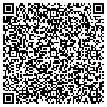 QR-код с контактной информацией организации ЮРИДИЧЕСКИЙ ИНСТИТУТ