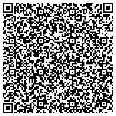 QR-код с контактной информацией организации ОБЩЕЖИТИЕ №4 ГОСУДАРСТВЕННОГО ПЕДАГОГИЧЕСКОГО УНИВЕРСИТЕТА