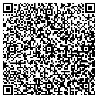 QR-код с контактной информацией организации Справочная ГУ МВД России по Алтайскому краю