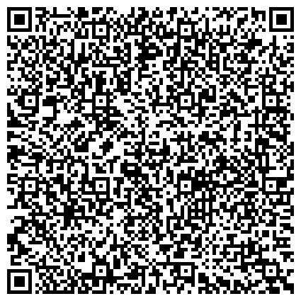 QR-код с контактной информацией организации Управление организации деятельности участковых уполномоченных полиции и подразделений по делам несовершеннолетних