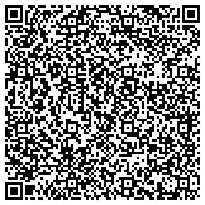 QR-код с контактной информацией организации Отделение полиции по Ключевскому  району МО МВД России «Кулундинский»