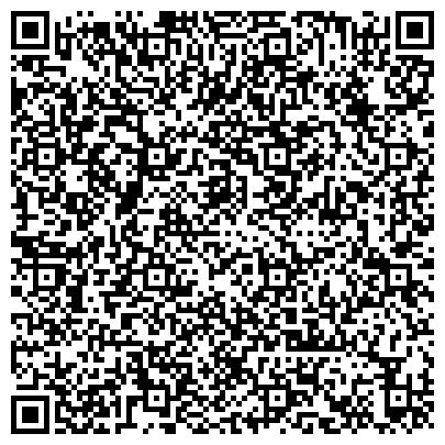 QR-код с контактной информацией организации Пункт полиции по Табунскому району МО МВД  России  «Кулундинский»