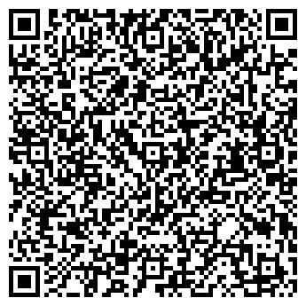 QR-код с контактной информацией организации BEER-ЛОГА