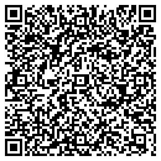 QR-код с контактной информацией организации ЮНИАСТРУМ