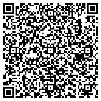 QR-код с контактной информацией организации А-ЦЕНТР